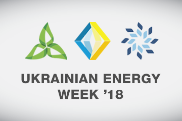 Ukrainian Energy Week '18